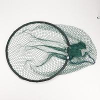 Hula Hoop Net